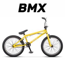 Трюковые BMX