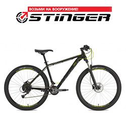 """Велосипеды """"Stinger"""""""