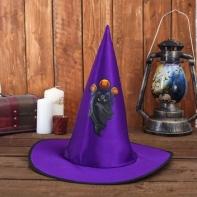 """Шляпа ведьмы """"Темнее ночи"""", цвет фиолетовый"""