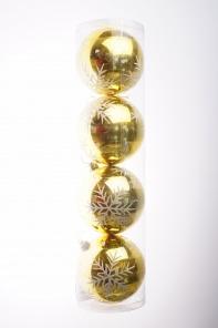 Рождественский шар 15 см золотой с рисунком