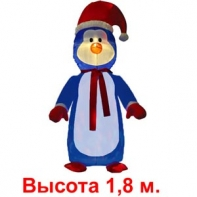 """Надувная фигура """"Пингвин"""",1,8 м"""