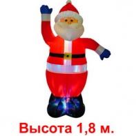 """Надувная фигура """"Дед Мороз с разноцветной подсветкой"""", 1.8 м"""