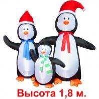 """Надувная фигура """"Семья пингвинов"""",1.8 м"""