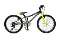 """20"""" Велосипед HOGGER """"QUANTUM"""" V-brake, алюминий, 7-ск., серо-серебристый"""