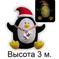 """Надувная фигура """"Пингвин новогодний-шарик"""",3 м"""