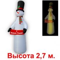 """Надувная фигура """"Снеговик стройный"""", 2.7 м"""