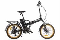 Велогибрид Cyberbike LINE Черно-оранжевый